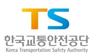 한국교통안전공단 이사장에 전직 국토부 고위 관료 유력